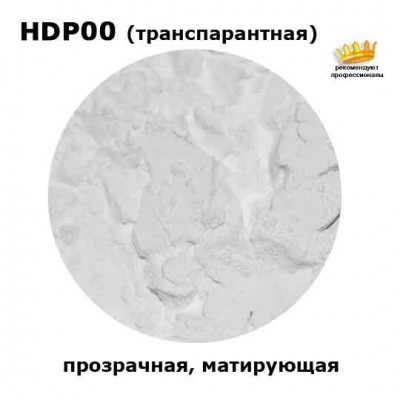 HD Пудра Make up Secret HD Powder HDP00 Прозрачная: фото