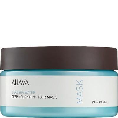 Интенсивная питательная маска для волос Ahava Deadsea Water 250 мл: фото