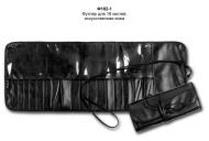 Футляр для 18 кистей ВАЛЕРИ-Д искусственная кожа с завязками: фото