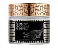 Крем с жиром крокодила FARMSTAY Crocodile oil cream 70 г: фото