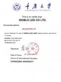 Кольцевая светодиодная лампа Yidoblo FS-390 LL черная