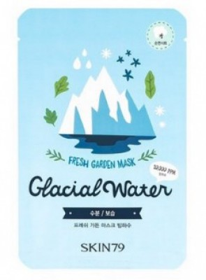 Тканевая маска с ледниковой водой SKIN79 Fresh garden mask glacial water 23г: фото