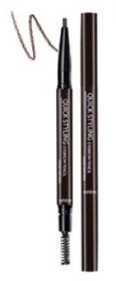 Автоматический карандаш для бровей SEANTREE Quick styling eyebrow pencil jumbo 01 Dark brown: фото