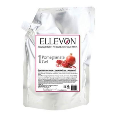 Альгинатная маска ELLEVON с гранатом гель + коллаген: фото