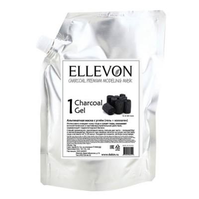 Альгинатная маска ELLEVON с углем гель + коллаген: фото