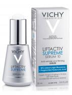 Сыворотка VICHY LiftActiv Supreme 30 мл: фото