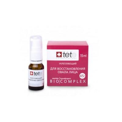 Биокомплекс укрепляющий для восстановления овала лица 45+ TETе COSMECEUTICAL 15 мл: фото