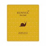 Маска тканевая с муцином улитки EUNYUL Snail Mask Pack, 30мл: фото