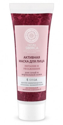 Маска активная для сухой и нормальной кожи Питание и увлажнение Natura Siberica 75мл: фото