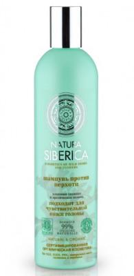 Шампунь против перхоти для чувствительной кожи головы Natura Siberica 400мл: фото