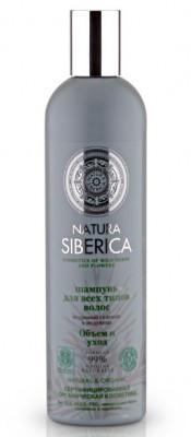 Шампунь для всех типов волос Объем и уход Natura Siberica 400мл: фото