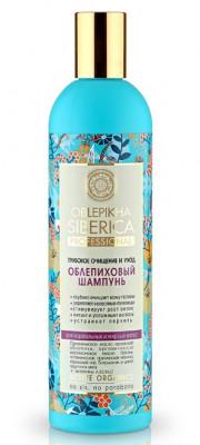 Шампунь облепиховый для нормальных и жирных волос Natura Siberica 400мл: фото