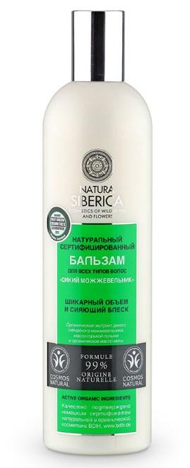 Бальзам для волос всех типов Natura Siberica Дикий можжевельник 400мл: фото