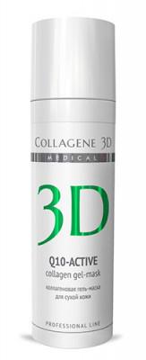 Гель-маска с коэнзимом Q10 и витамином Е Collagene 3D Q10-ACTIVE 30 мл: фото