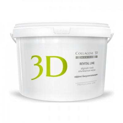 Альгинатная маска для лица и тела Collagene 3D REVITAL LINE с протеинами икры 200 г: фото