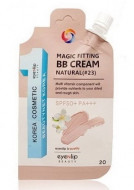 BB-крем для лица Eyenlip MAGIC FITTING BB CREAM NATURAL #23 20г: фото