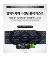 Маска для лица с древесным углем Mijin Premium Charcoal black mask 25гр: фото