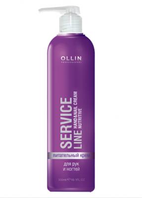 Крем для рук и ногтей питательный OLLIN SERVICE LINE Nourishing Hand&Nail Cream 300мл: фото