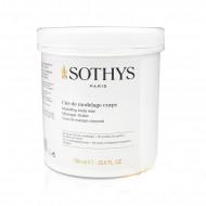 Воск Моделирующий SOTHYS Modelling Wax 700 мл: фото