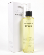 Масло гидрофильное Ciracle Absolute Deep Cleansing Oil 150мл