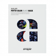 Маска для жирной кожи с расширенными порами Avajar Phyto-Color Black Mask 10шт: фото