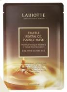 Маска для лица тканевая Labiotte TRUFFLE REVITAL OIL ESSENCE MASK 30мл: фото