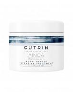 Маска для восстановления Cutrin Ainoa Nutri Repair 150 мл: фото
