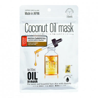 Маска-сыворотка с кокосовым маслом и золотом для увлажнения кожи JAPAN GALS 7 шт: фото
