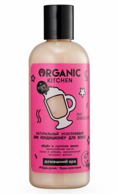 Био-кондиционер для волос уплотняющий Organic Kitchen